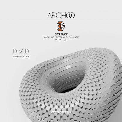 پکیج مجازی مدلسازی آرکو